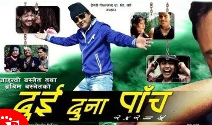 Nepali Movie - Dui Duna Paanch