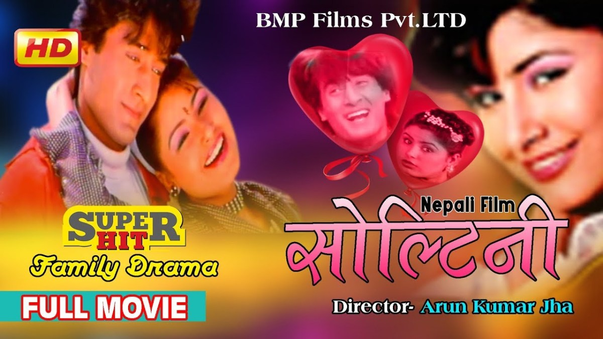 Nepali Movie - Soltini