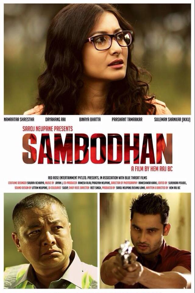 Nepali Movie - Sambodhan (Dayahang Rai, Namarata Shrestha)