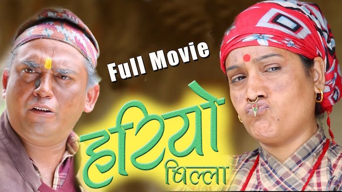 Nepali Movie - Hariyo Billa (Dhurmus and Suntali)