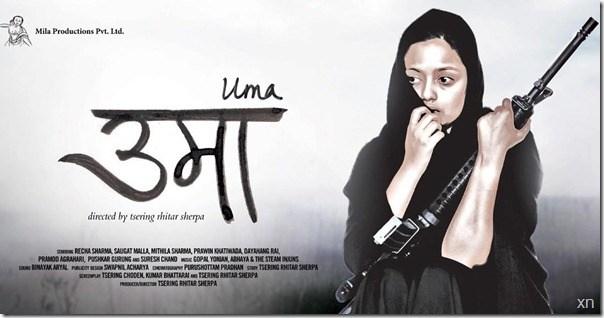 Nepali Movie - Uma (Reecha Sharma, Saugat Malla, Dayahang Rai)