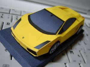 Papercraft Lamborghini