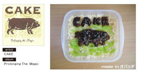 CAKE - Prolonging The Magic