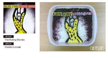 The Rolling Stones - Voodoo Lounge