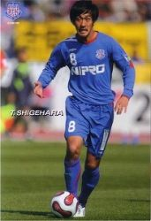 Takehito Shigehara is a Panty Theif