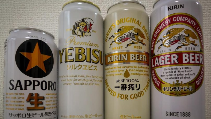 Japanese Premium Beer in America