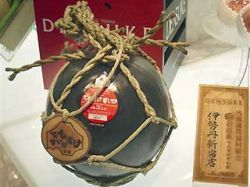 Dansuke Watermelon in Japan