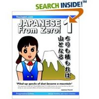 Learn Japanese: Learn Japanese From Zero
