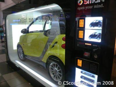 Smart Car vending machine