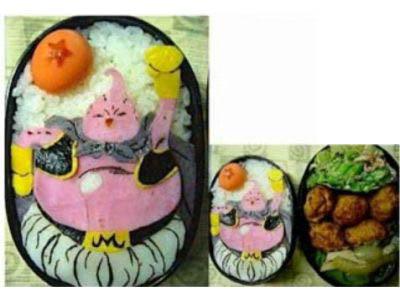 Dragon Ball Bento: Majin Buu