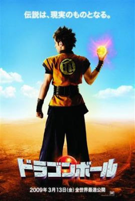 Dragonball Movie Pictures