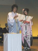 Coming of age ceremony in Japan