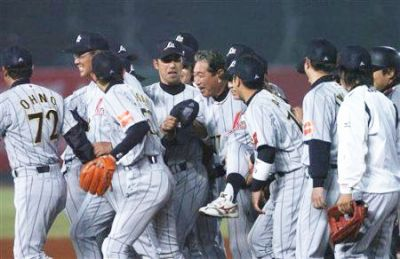 Senichi Hoshino and team
