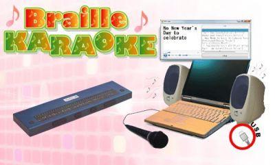 Braille karaoke system for blind