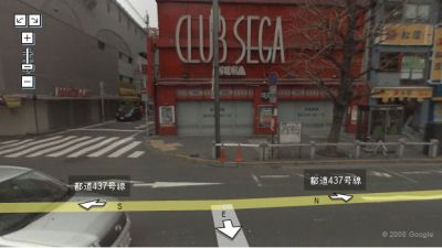 Akihabara: Club Sega