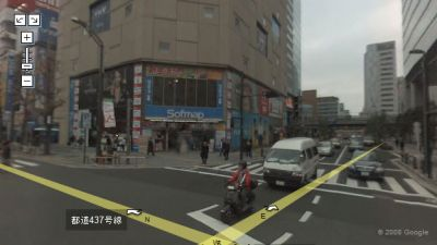 Akihabara: Sofmap Main Store