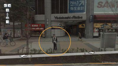 Akihabara: Curious Citizen