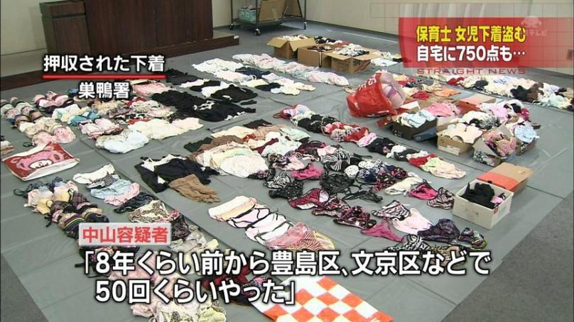 Police confiscate 300 pieces of underwear