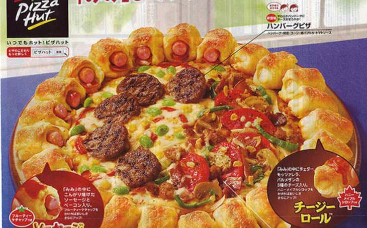Pizza Hut Japan: Hot dog pizza