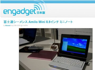 Japan's Top Blogs: Engadget Japanese