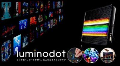 Bandai's Luminodot