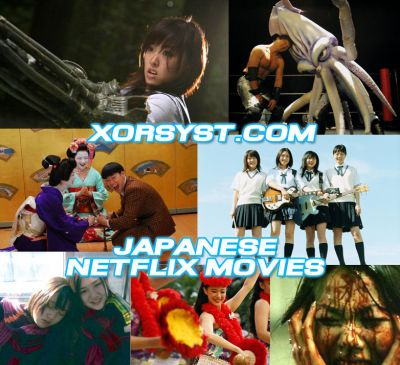 My favorite Japanese movies from Netflix