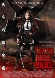 Tokyo Gore Police Movie Poster