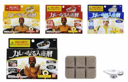 Bandai's Curry Bath Powder
