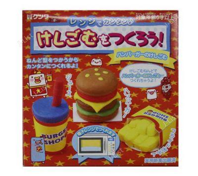Erasers: Fast Food