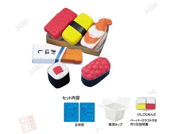 Make your own erasers good enough to eat