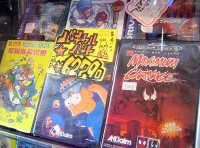 Expensive games in Akihabara