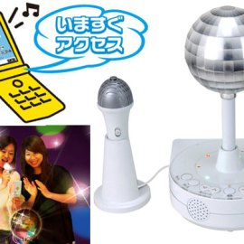 A karaoke toy for your livingroom