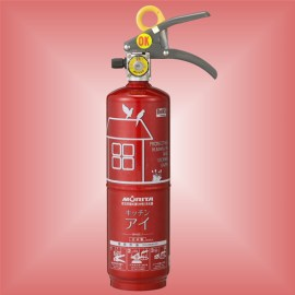 Designer fire extinguishers for your designer kitchen
