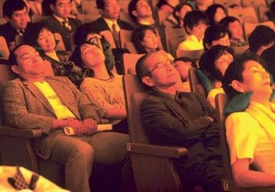 Japanese scientists can see your dreams