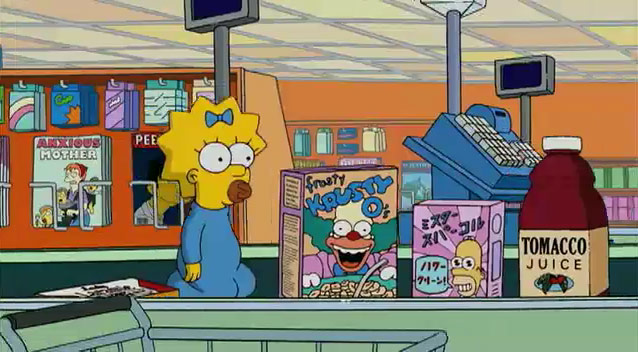 Japanese Homer in the new Simpsons intro