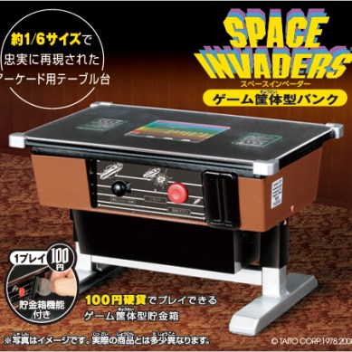 Space Invaders Bank