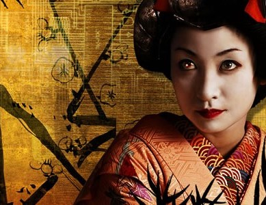 Robo-Geisha is one crazy movie