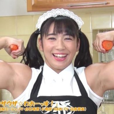 Reika Saiki is stronger than you!