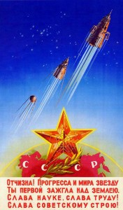 20131114XD-Googl-USSR-_013_ku-xlarge