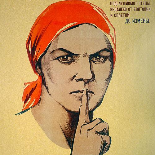 20131114XD-Googl-USSR-_014_image_hero_0024