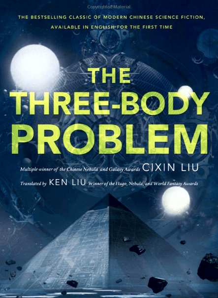 20150610XD-TheThreeBodyProblem_byCixinLiu