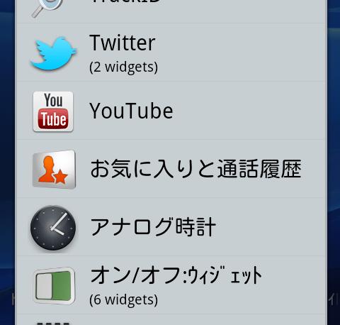 【arc】2.3.4化→rooted→lightカスタム *要ユーザ登録