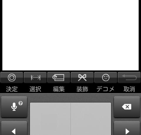【アプリ】POBox touch 5.0の使い方と導入方法