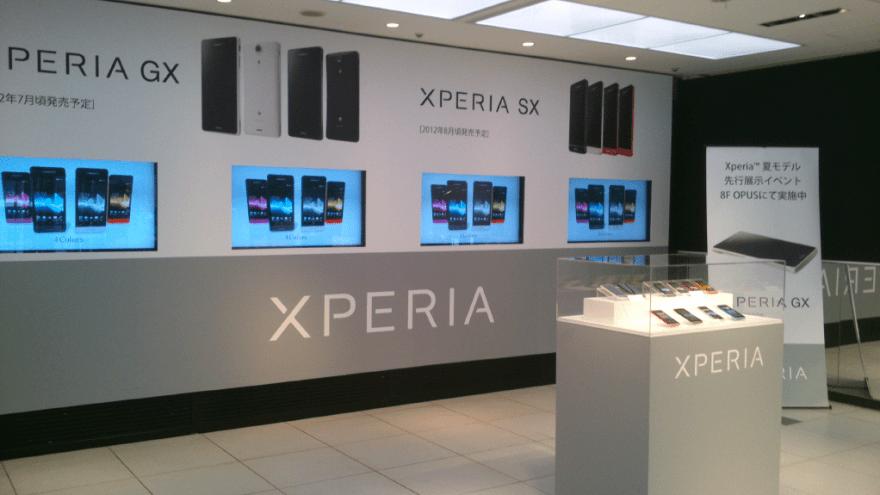 【コラム】Xperia GX・SXタッチ&トライイベント見学