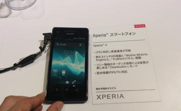 【コラム】Xperia AXはやっぱり超期待!