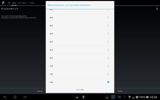 tablet-useful-app06