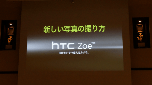 htc-j-one27