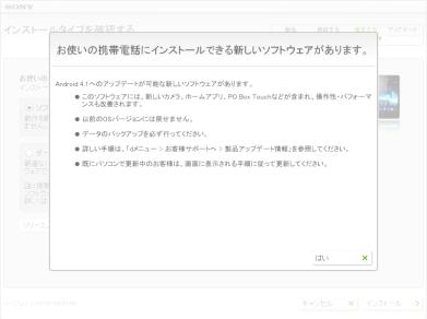 gx-jb-root.04