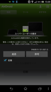 airdroid20