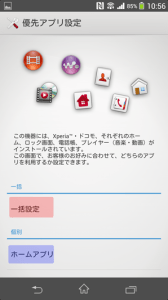 disable-apk13